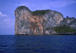 Rock formation jutting out of the Andaman Sea