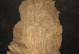 cave formations in the ATM cave